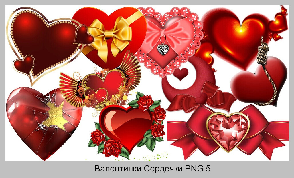 Сердечки PNG Прозрачный фон