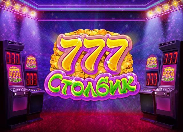 Игры онлайн бесплатно играть без регистрации слоты