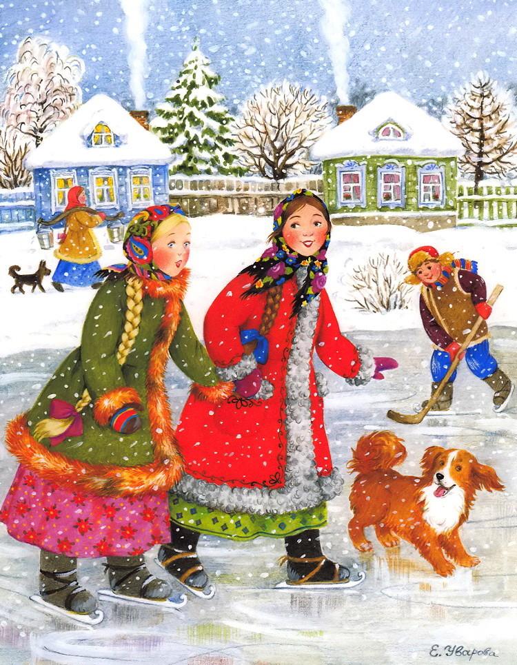 карелии гораздо рождественские забавы в картинках специализация