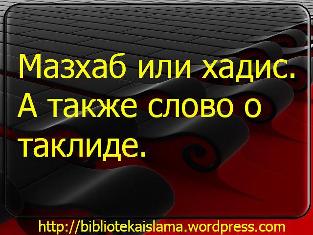 матн 3 основы на русском pdf