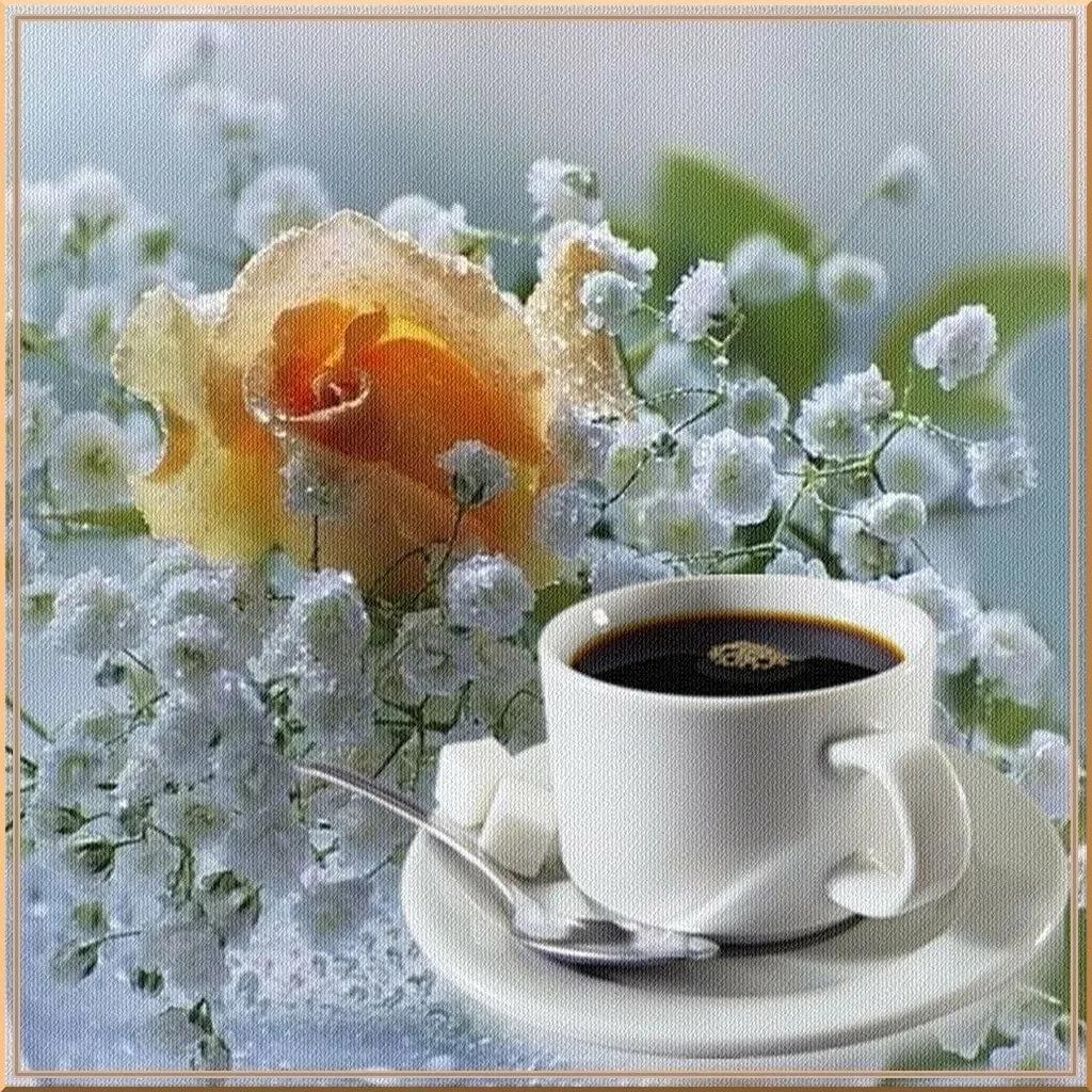 Поздравление с добрым утром в открытках переслать