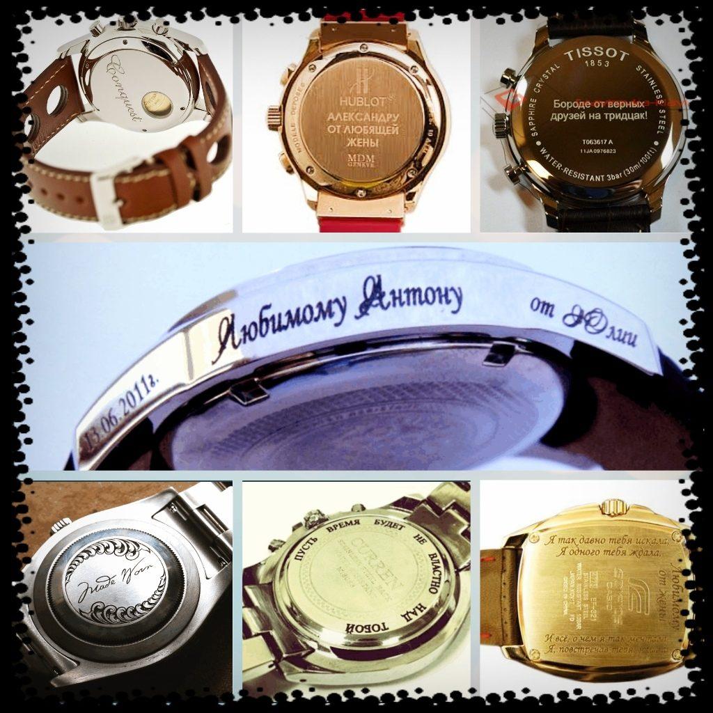Часы сдам жену на харьков часы продам женские
