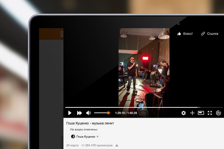 В Одноклассниках пройдет серия онлайн-концертов в OK Live с участием IOWA, BURITO и группы «Сурганова и Оркестр»
