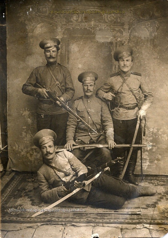 фигуры эксклюзивных старинные фото донских казаков первая индианка