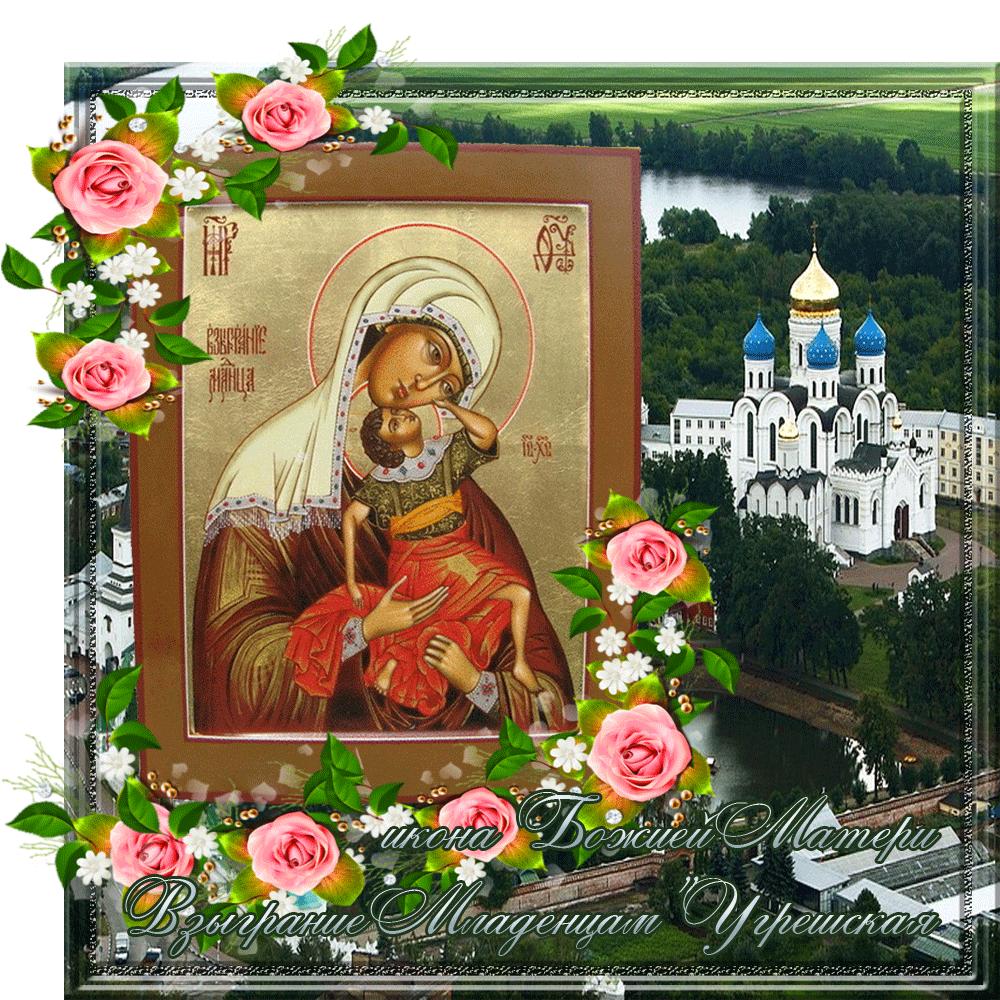 Православные иконы на открытках