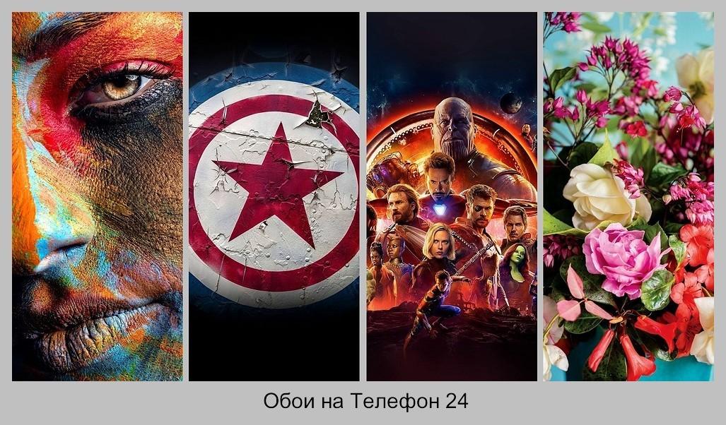 Обои на Телефон iPhone X/Xs