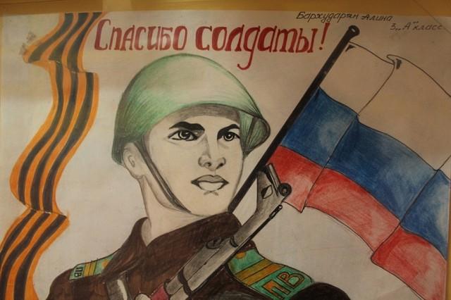 Картинки служу россии для срисовки, красивые анимация лучшие