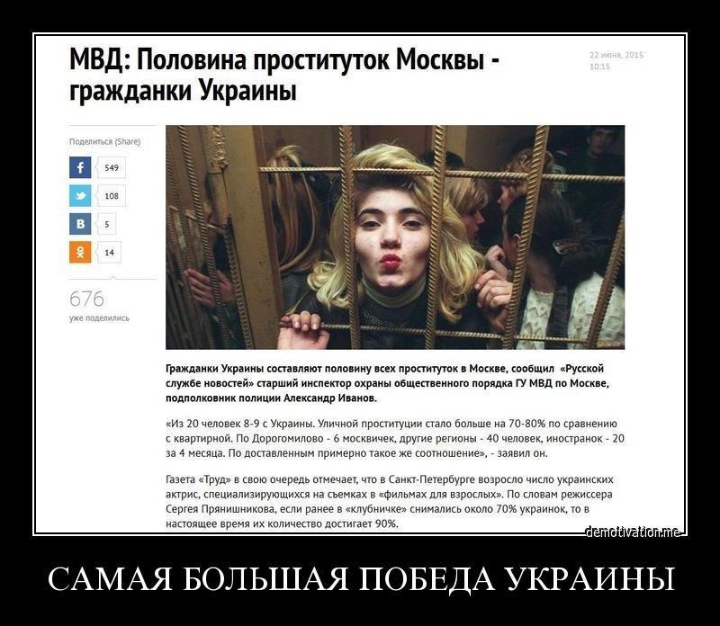 Моя страна проститутка проститутки тимошевска