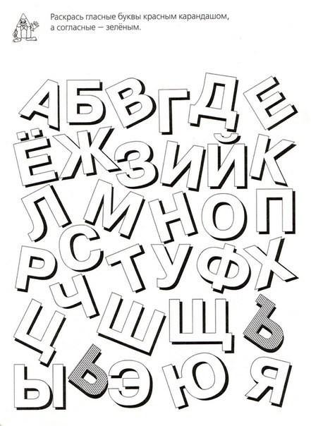 Книга: Логопедическая раскраска для закрепления
