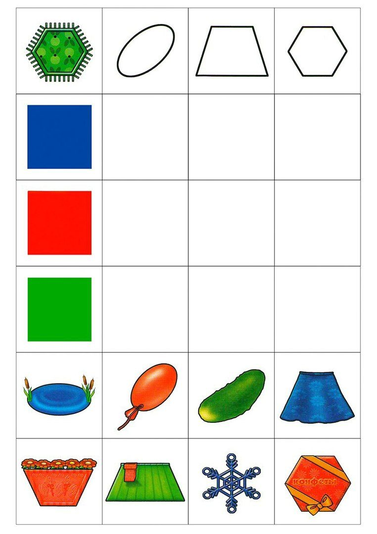вытирала картинки дидактической игры найти такого же цвета удачливым победителем