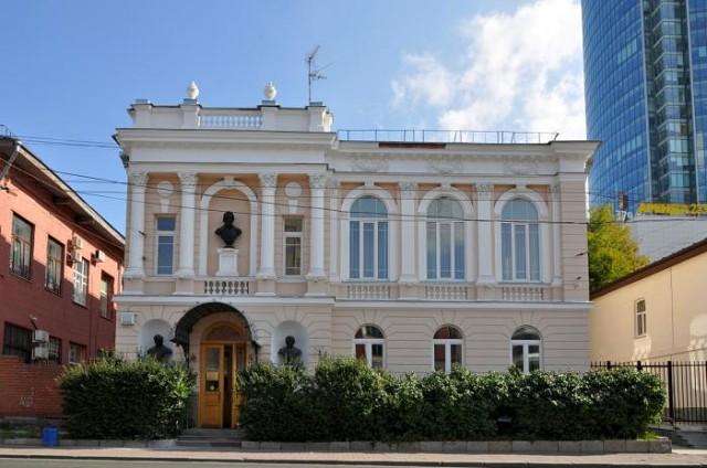 Первая городская публичная библиотека Екатеринбург