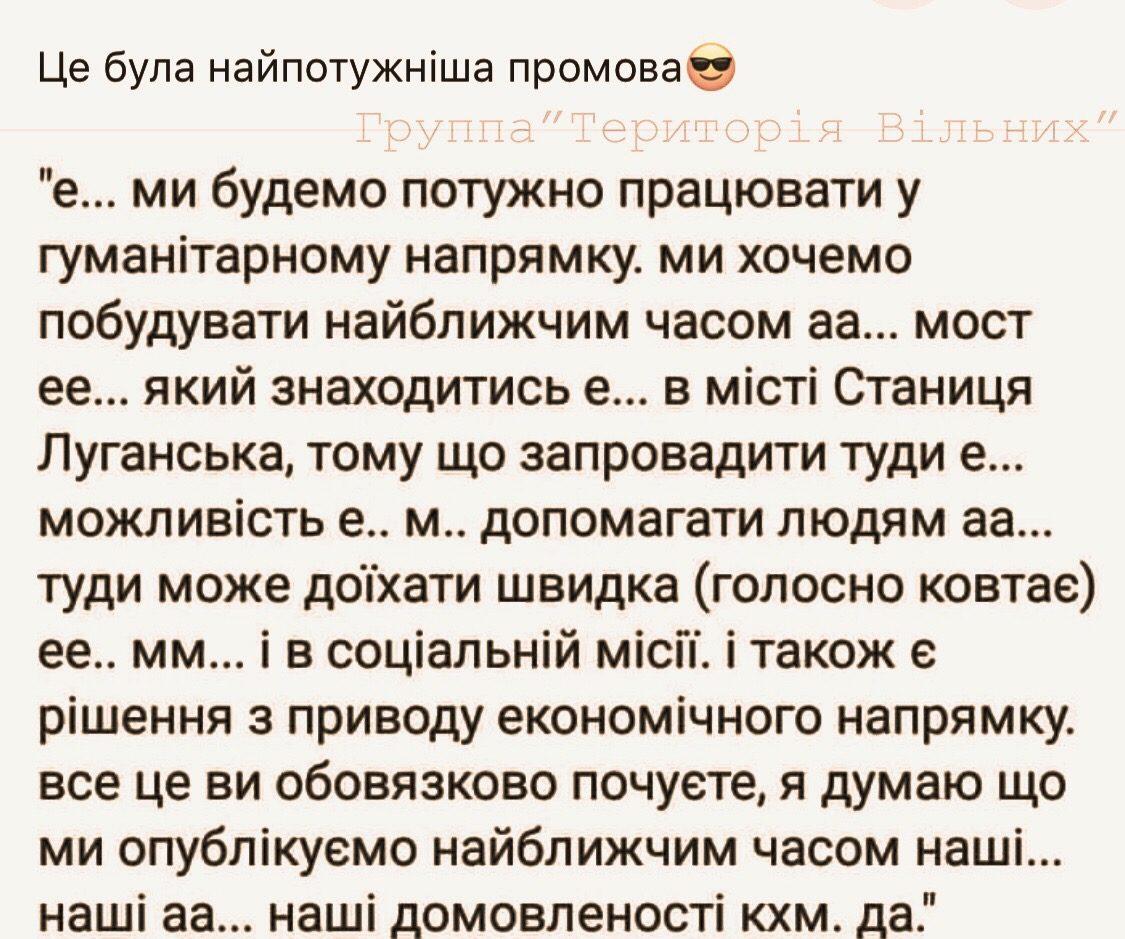 Заборона стріляти у відповідь - це крок до капітуляції України перед РФ. Ми цього не дозволимо, - Парубій - Цензор.НЕТ 6375