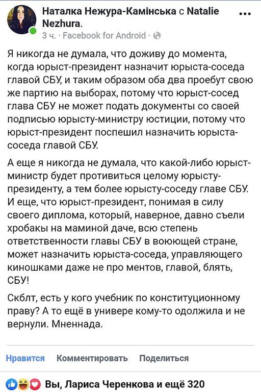 Зеленский внес в Раду законопроект об обеспечении избирательных прав военнослужащих - Цензор.НЕТ 1410