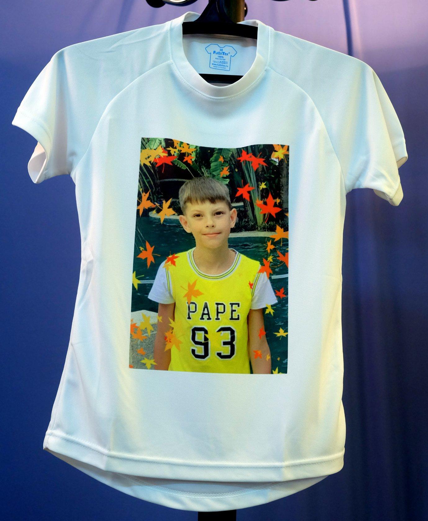 афалина этом фото на футболках москва адреса данном