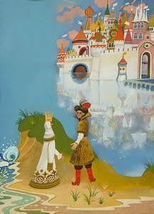 Иллюстрация к «Сказке о царе Салтане». «Князь царевну обнимает...»