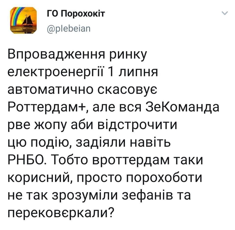 За фактом знесення пам'ятника Жукову в Харкові відкрито два кримінальні провадження, - Нацполіція - Цензор.НЕТ 5196