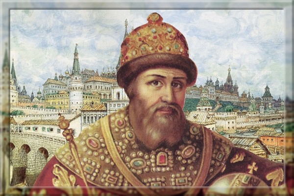 Иван III Васильевич — биография
