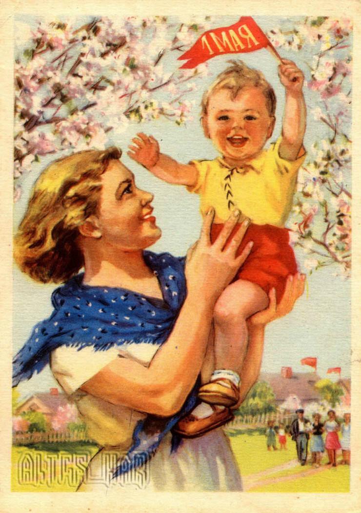 открытка рожденному в ссср таком случае