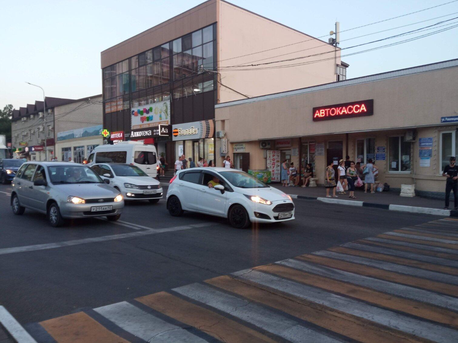 Автовокзал в Кабардинке