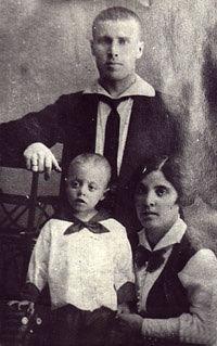 Самуил Цвилинга с семёй