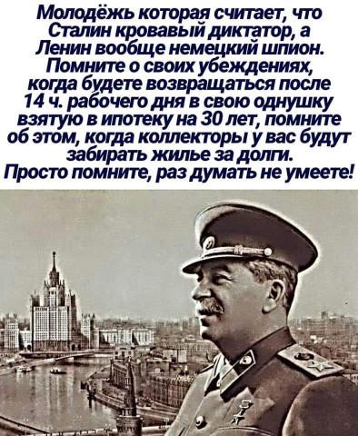 СССР и ипотека