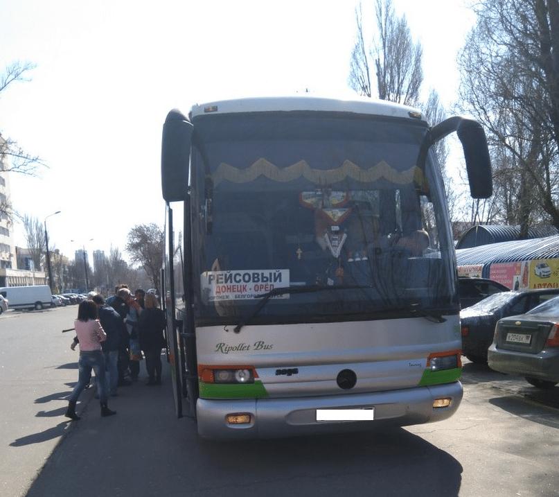 Пассажирские перевозки старый оскол в воронеже бланк договора о пассажирских перевозках