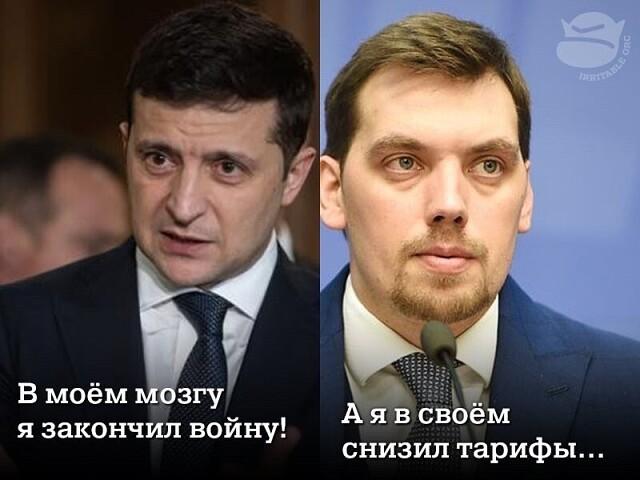 У Києві під Офісом президента від Зеленського вимагали відставки Авакова - Цензор.НЕТ 8997