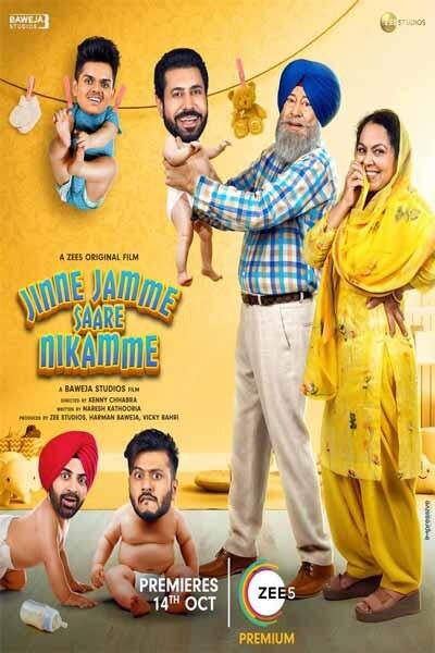 Jinne Jamme Saare Nikamme 2021 Punjabi Movie