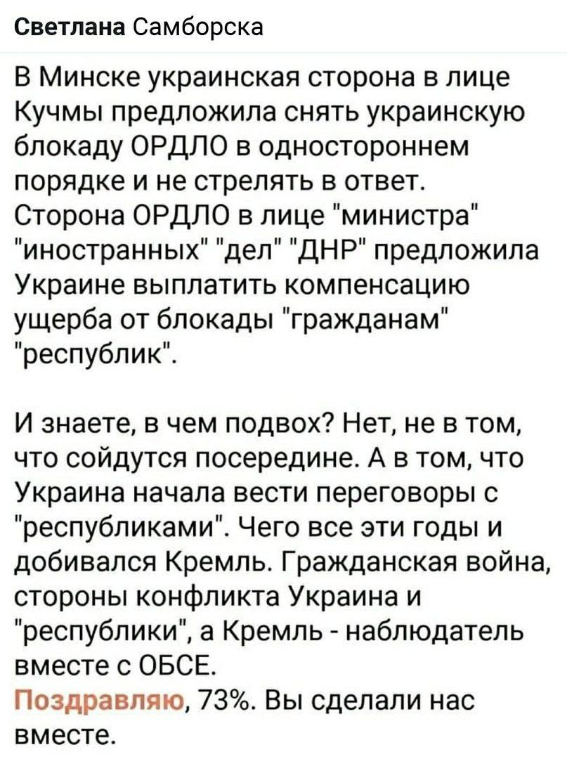 Заборона стріляти у відповідь - це крок до капітуляції України перед РФ. Ми цього не дозволимо, - Парубій - Цензор.НЕТ 6590