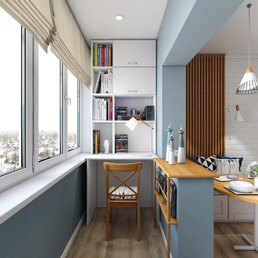 иконки однокомнатные квартиры дизайн фото с балконом как стрелочка