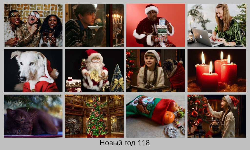 Рождество Новый год Фото