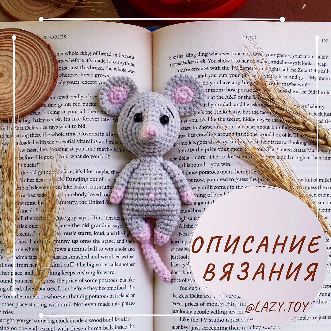 Pdf мышка малышка Httpsamimorerumyshka Malyshka 864