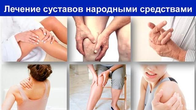 Вольтарен при лечении бурсита