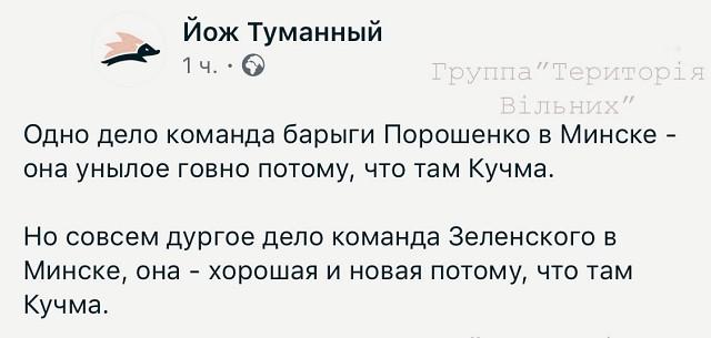 Зеленський у Брюсселі задекларує незмінність курсу України на ЄС і НАТО, - Мендель - Цензор.НЕТ 9326