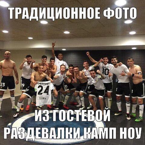 Реал мадрид фан клуб москва клуб 2000 в москве