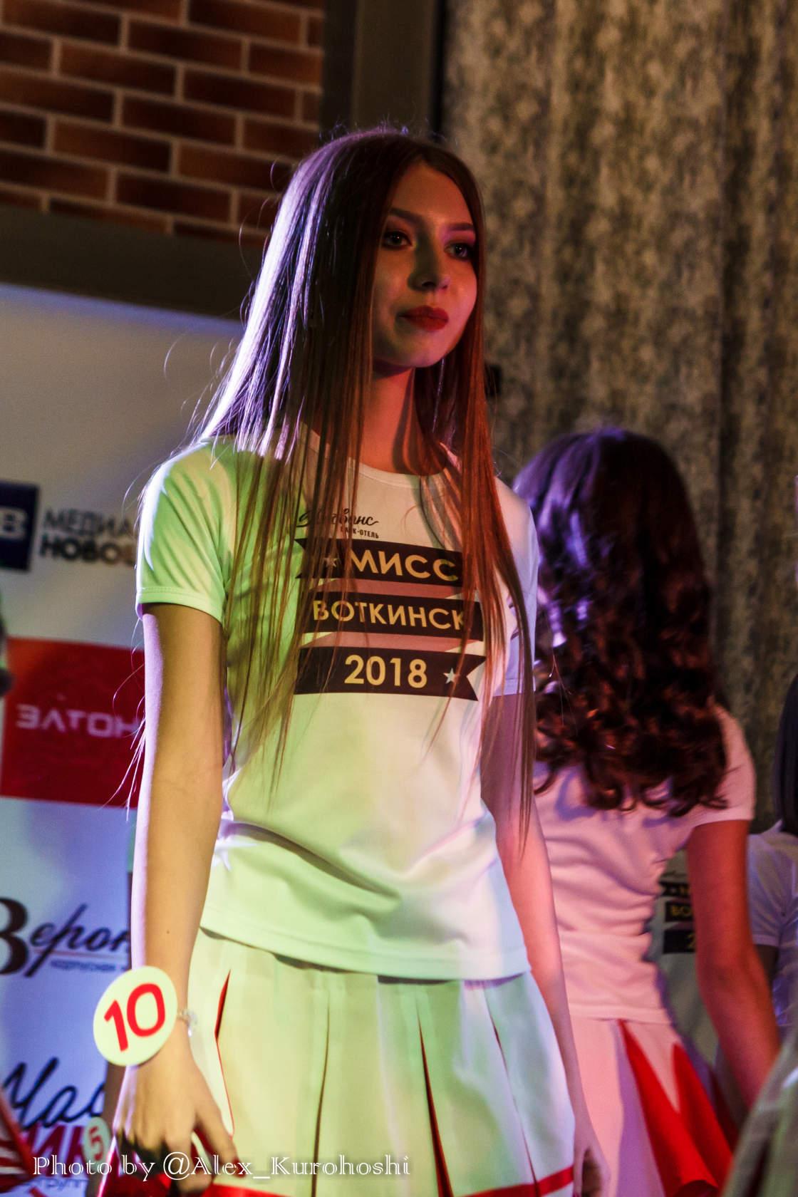 Девушки модели в воткинск самые красивы парни