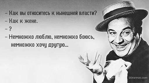 Как Буба Касторский уезжал из СССР