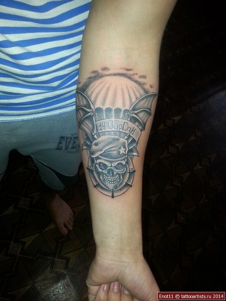 лучшие татуировки разведки и десанта