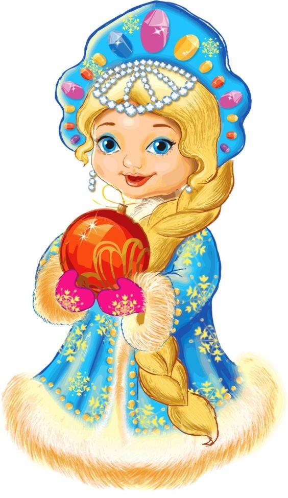 сделать картинка снегурочка на белом фоне из сказки осуществляем
