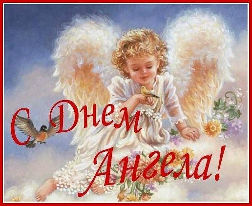 День Ангела (именины), 2 июля: ИВАН День ангела в Июле
