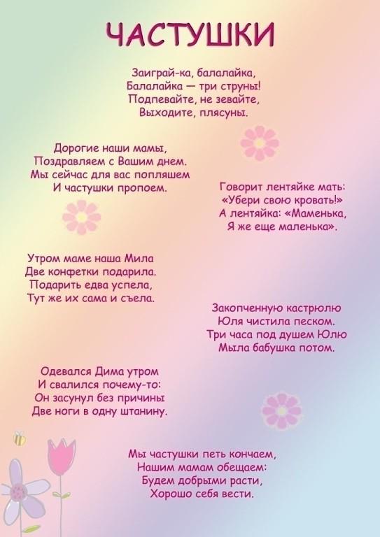Конкурс придумай поздравление в стихах