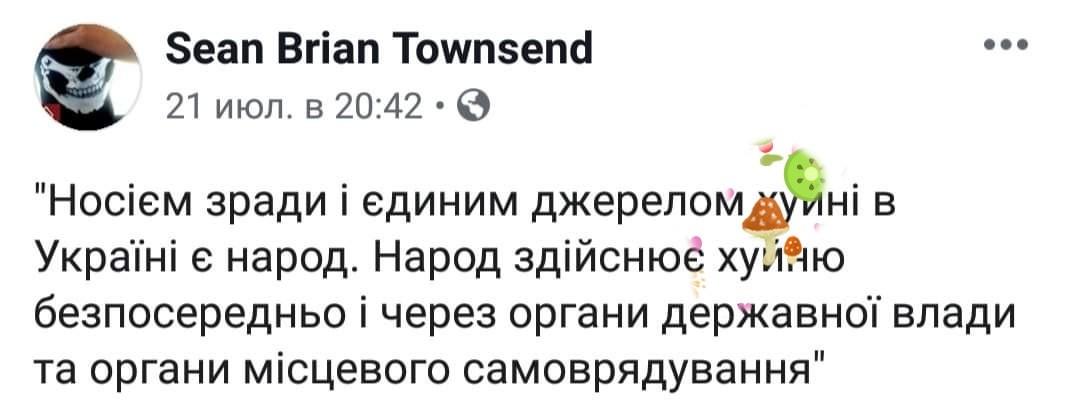 Льоня Голубков рекомендує... Школа Зе!путата у ФОТОжабах - Цензор.НЕТ 500