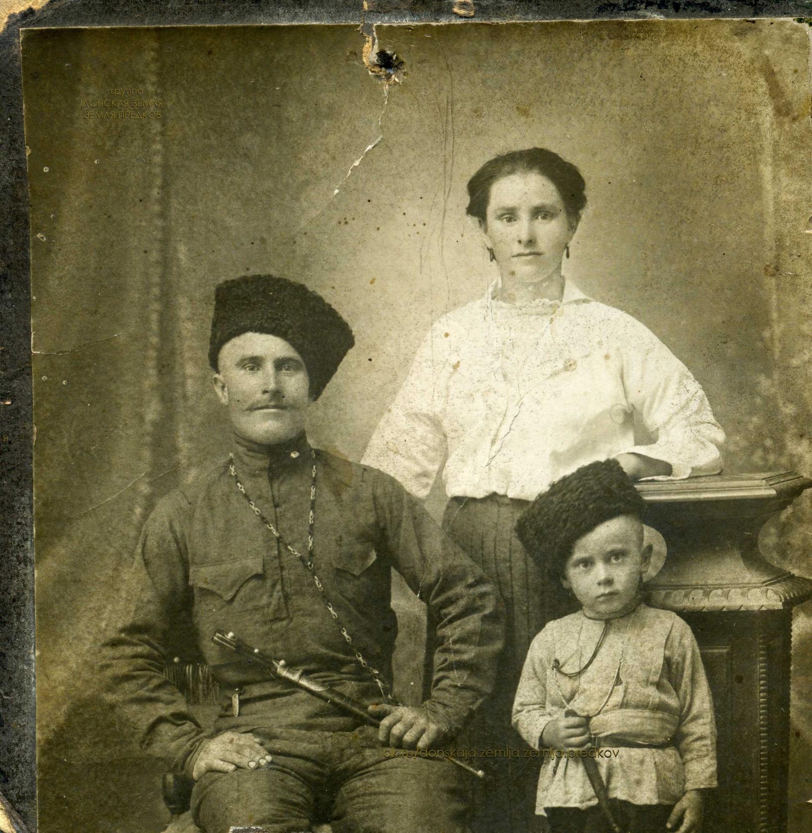 сами старинные казачьи фотографии сих пор найдены