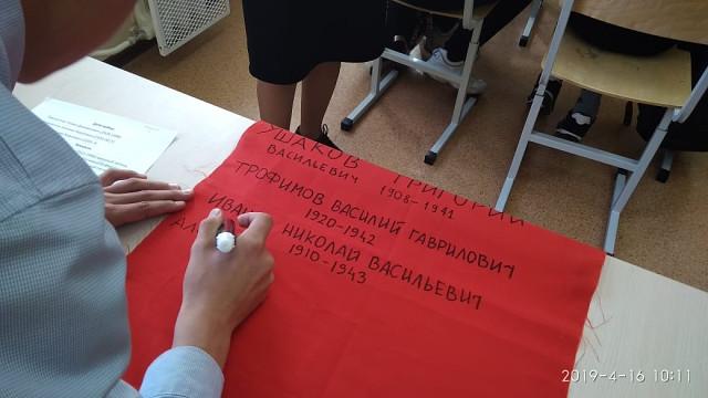 """акция """"Лента Памяти"""""""