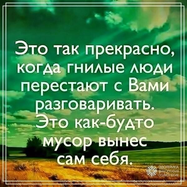 Дмитрий Соловьев - Страница 12 I?r=AyH4iRPQ2q0otWIFepML2LxRKD3v-hfM9UU3DFdbusuG8g