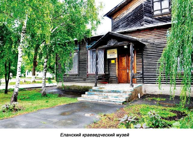 Елань элеватор волгоградской области фото т3 фольксваген транспортер