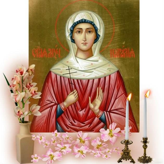 Православная открытка с днем ангела наталья, открытки поздравления женщине