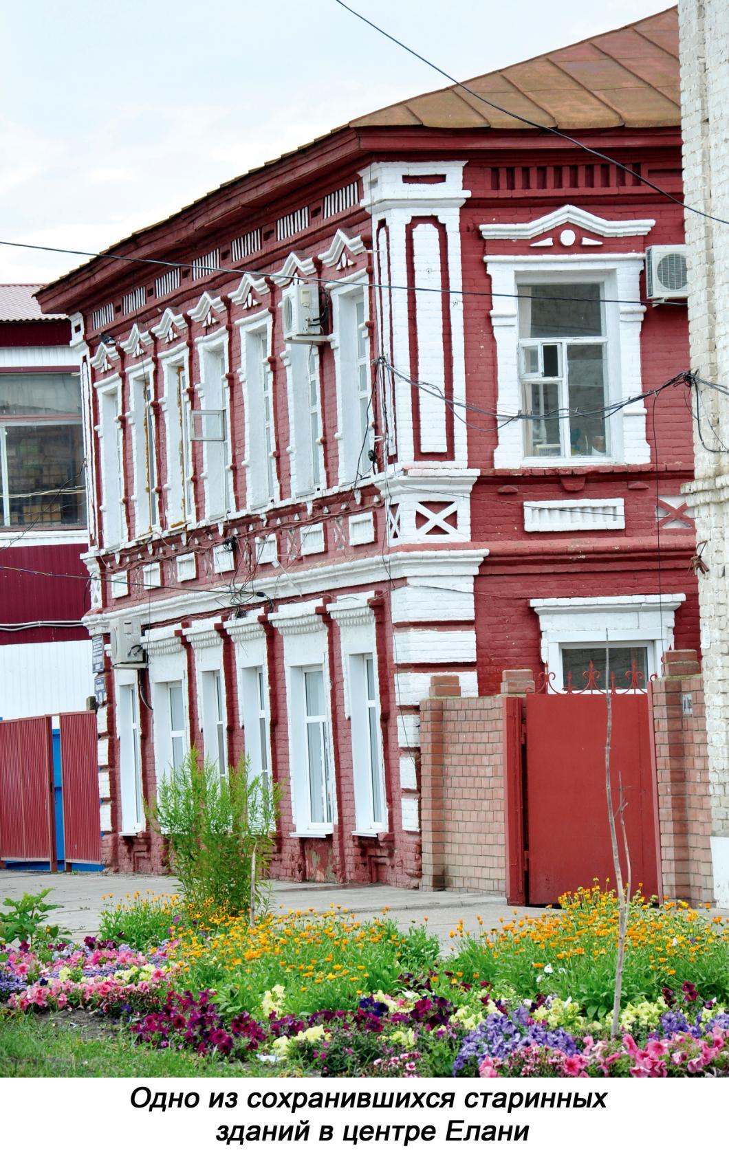 элеватор в елани волгоградской области