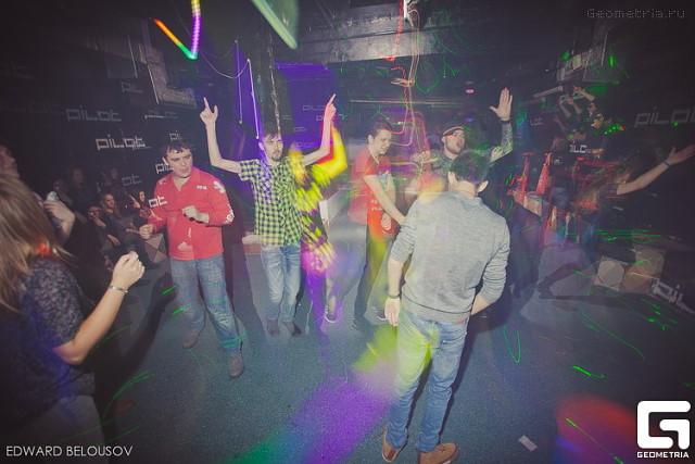 Ночные клубы в барнауле на сегодня клубы от заката до рассвета москва