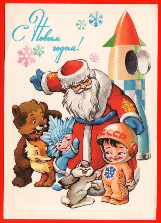 Подарок открытка на годовщину украины